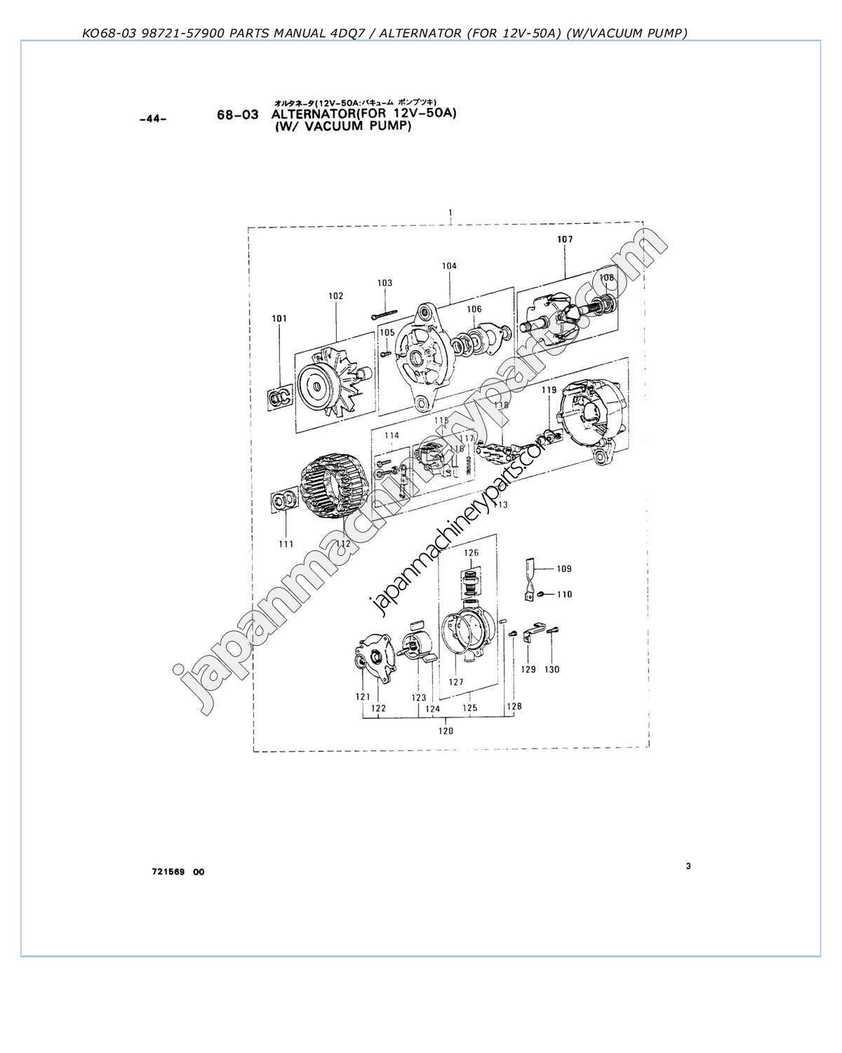 Wiring Agm Hitachi Starter Library 2wire Alternator Diagram Yamaha Parts For 4dq7 2 Wire With Vacuum Pump