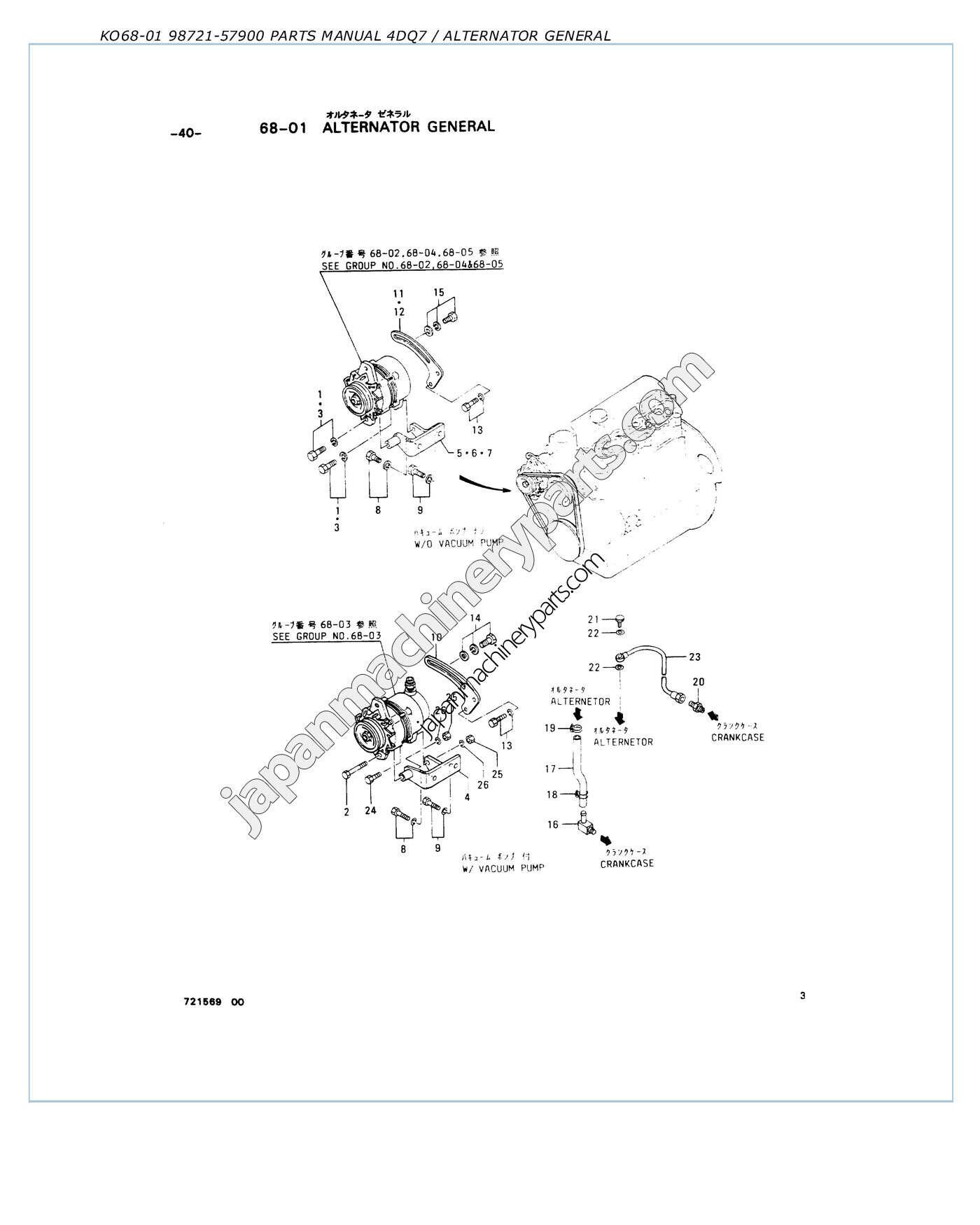 Vacuum Parts Diagram Also 1985 Mercedes 300d Vacuum Diagram