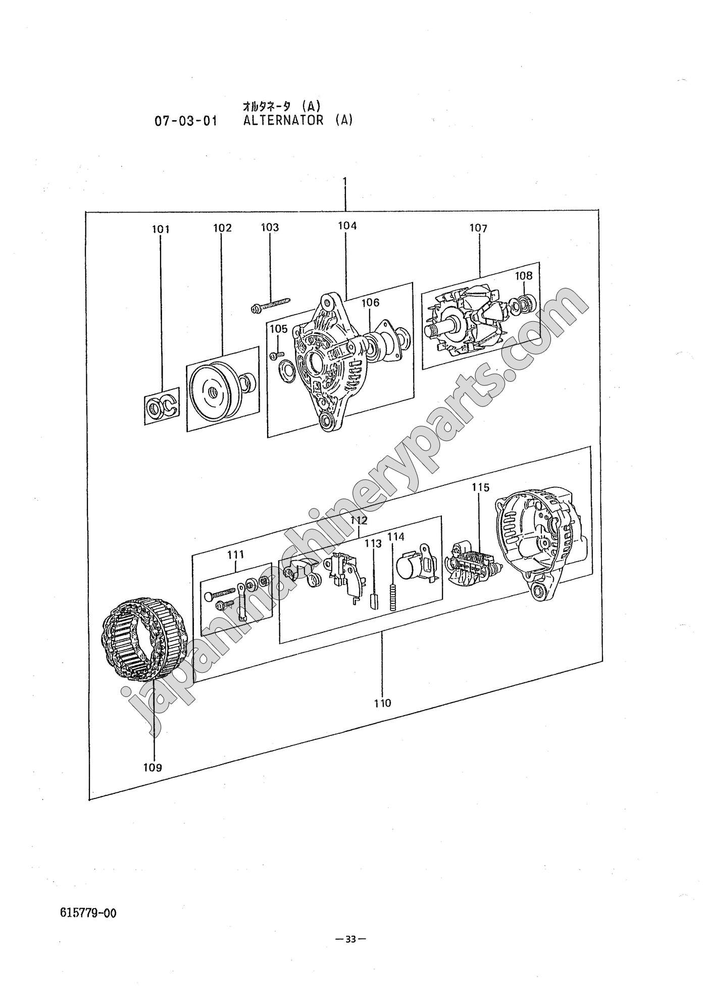 caterpillar oem parts diagram