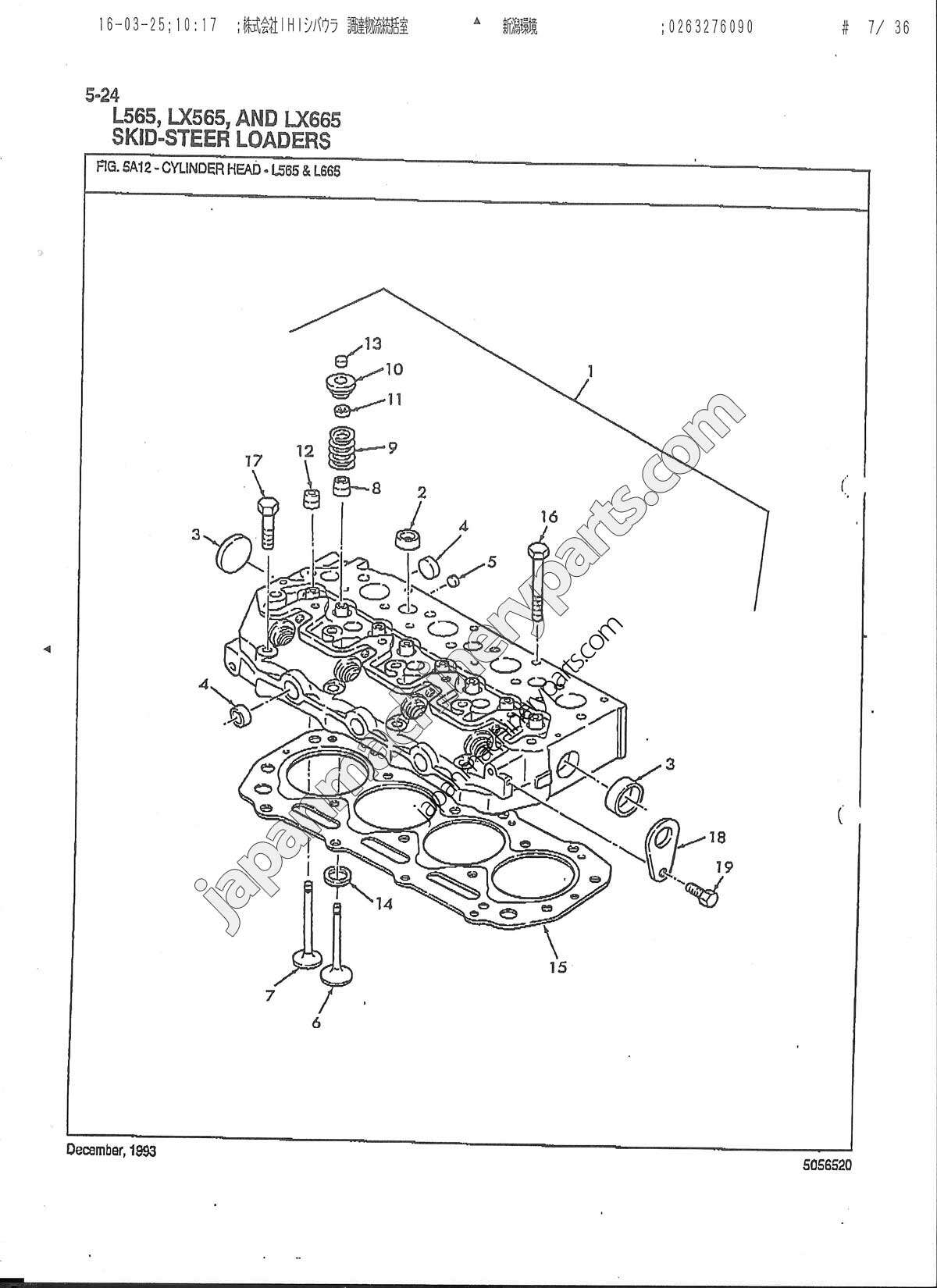 Parts for SHIBAURA N844T-D