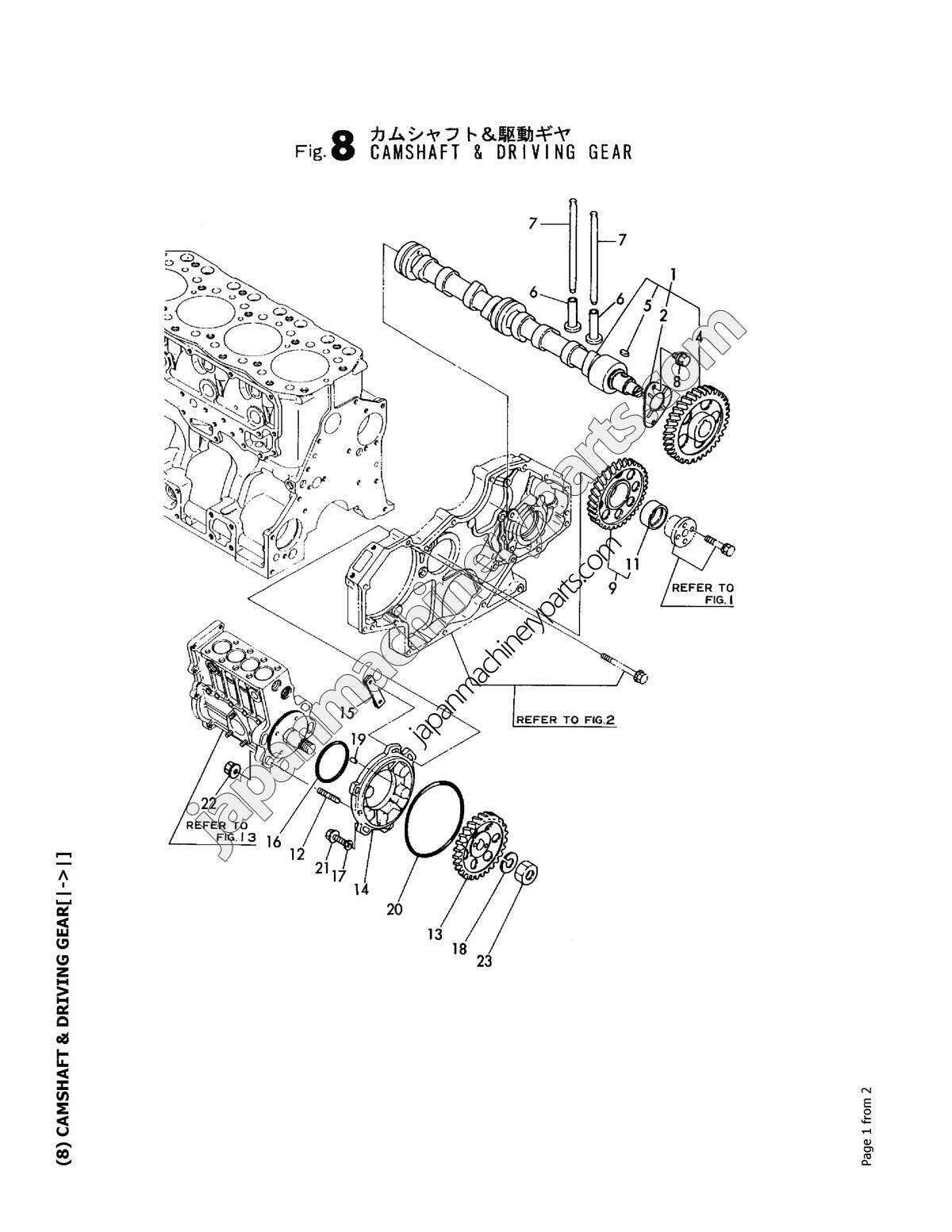 yanmar diesel engine parts catalog