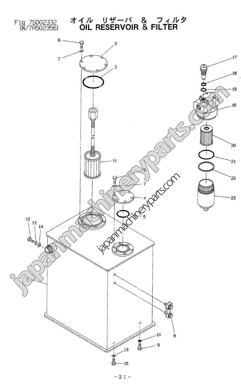 parts for aichi sr123