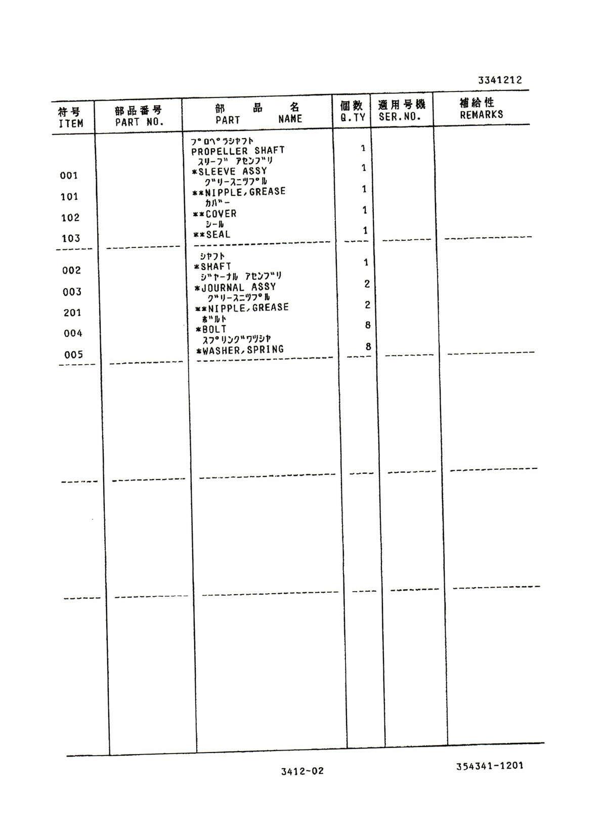 Parts for KUBOTA FL180-1