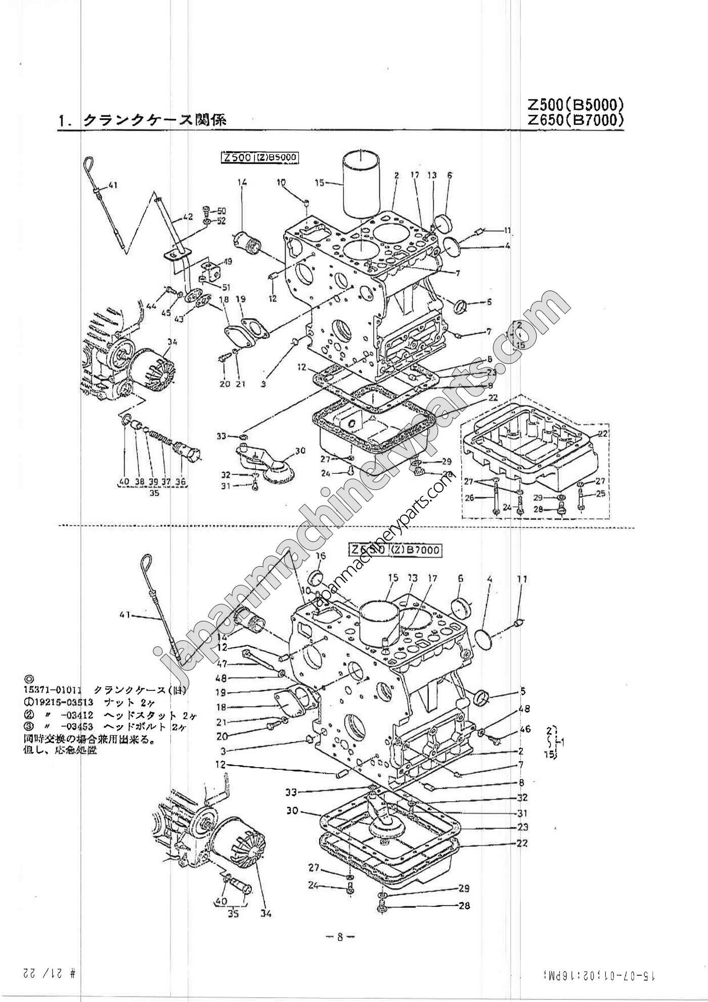 Iseki Engine Diagram Diesel Dodge Truck Wiring