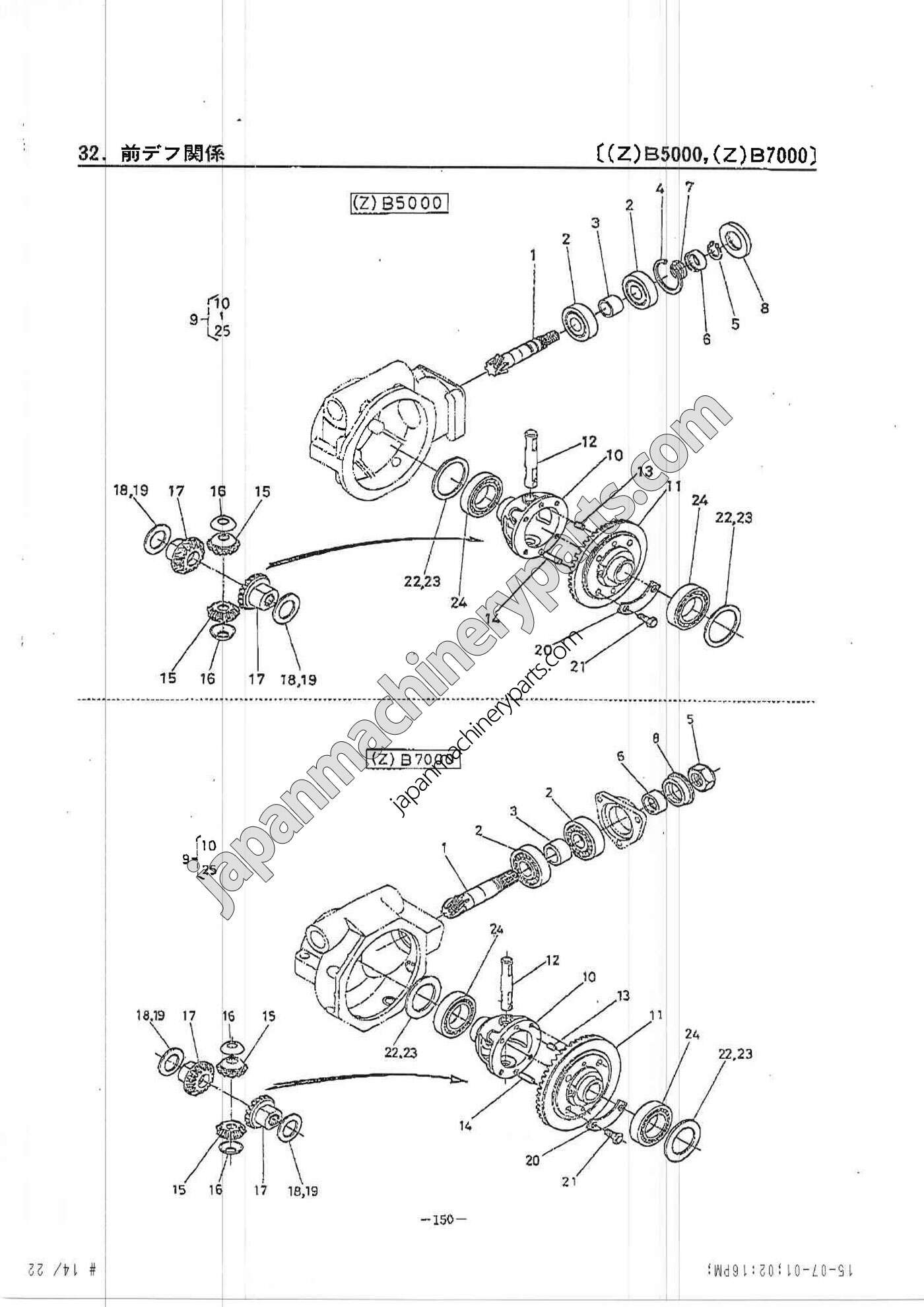 Parts For Ihi B5000 Wiring Schematic Reduction