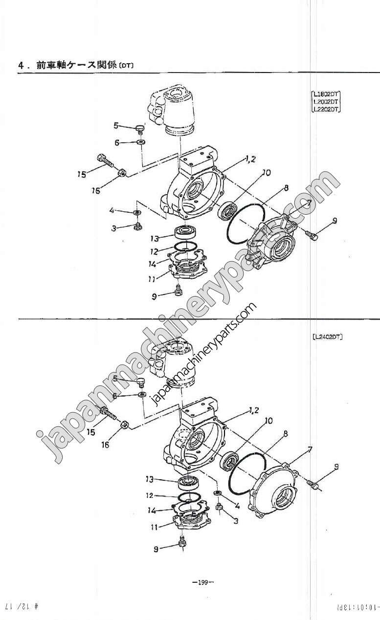 Parts for kubota l1802dt 2002dt 2202dt axle wheel axle wheel case pooptronica Images