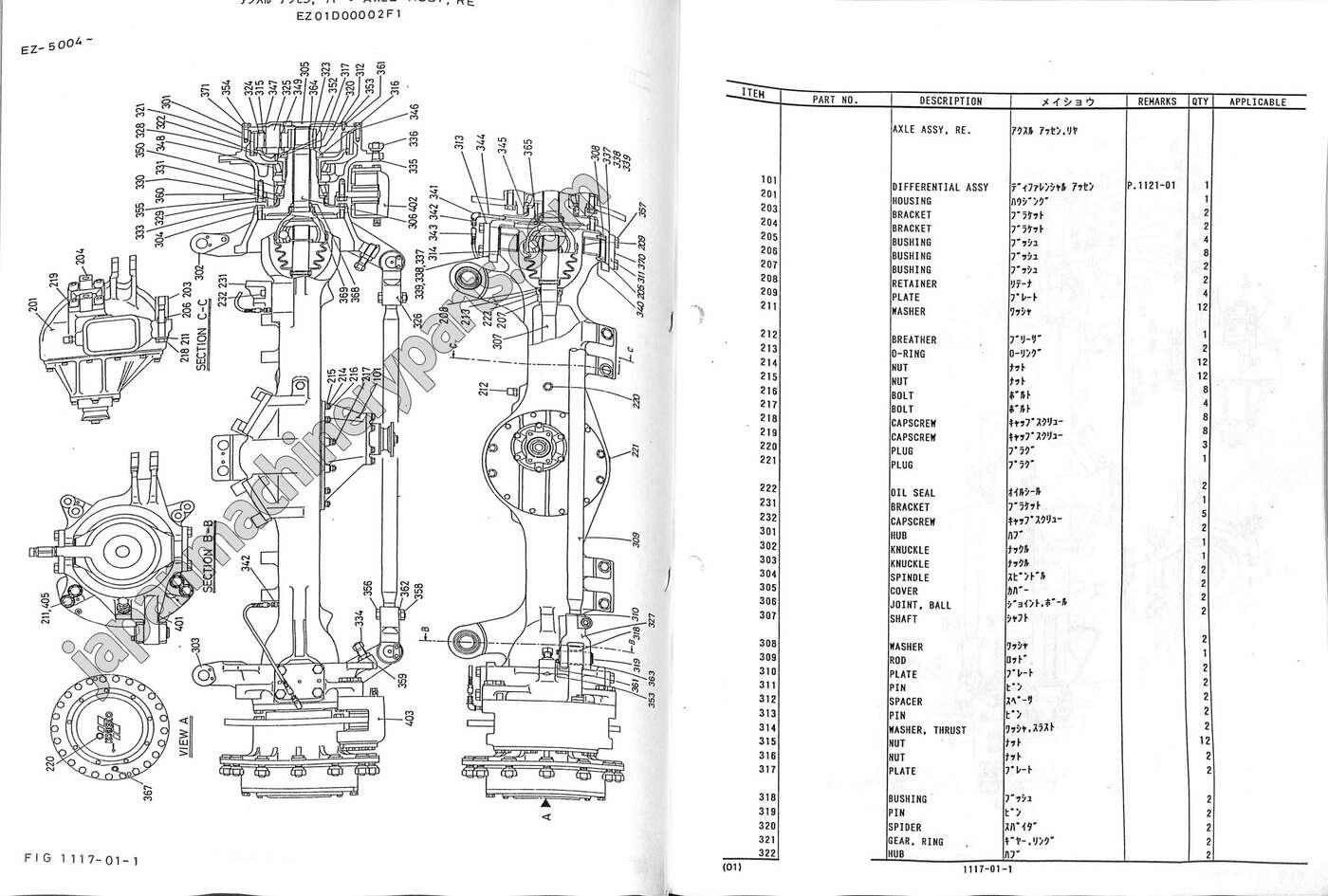20f90 kobelco sk 120lc wiring diagrams wiring resources wiring a non-computer 700r4 kobelco wiring diagram #14