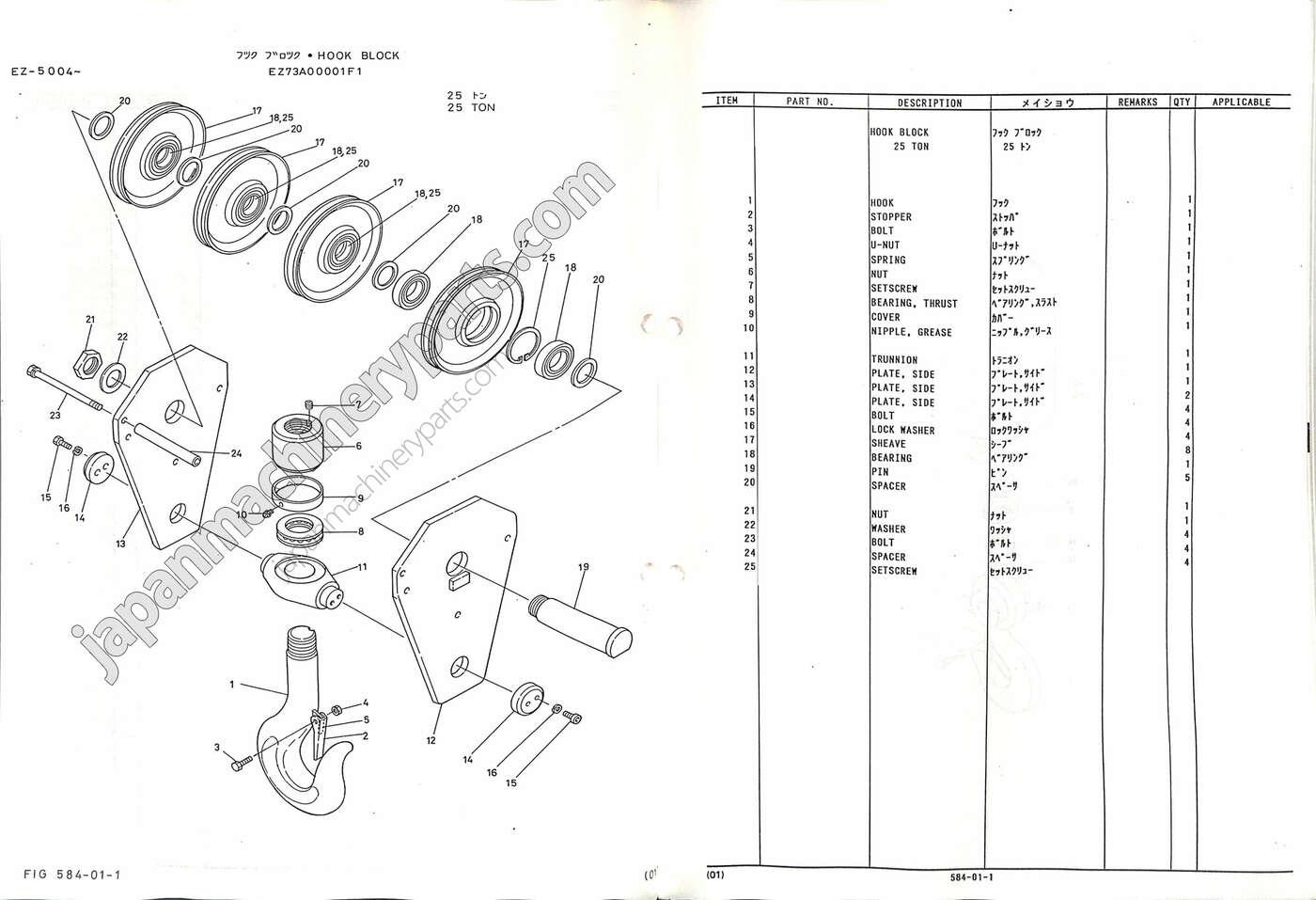 parts for kobelco rk250