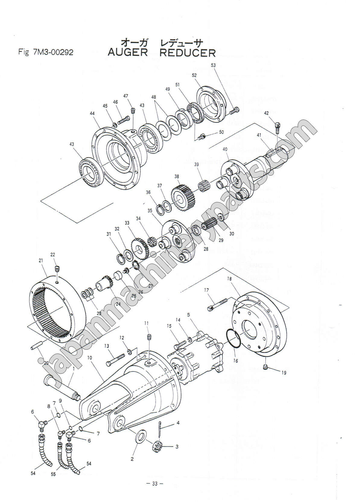 Ford 3 8 V6 Engine Timing Cover Diagram Auto Electrical Wiring Gallery Perkins 1000