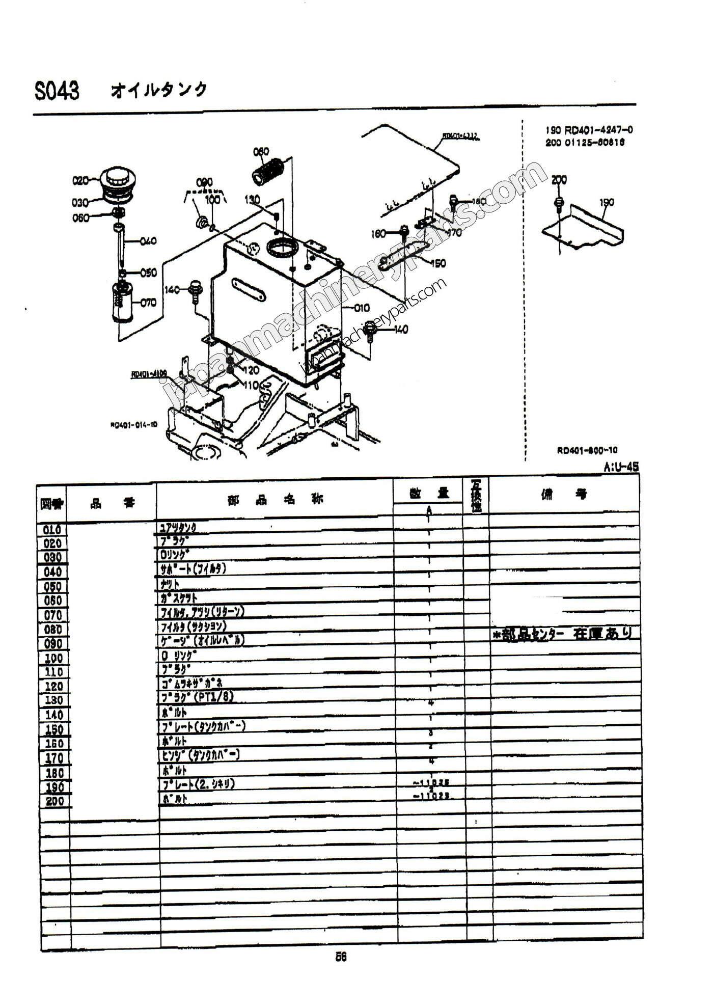 parts for kubota u45