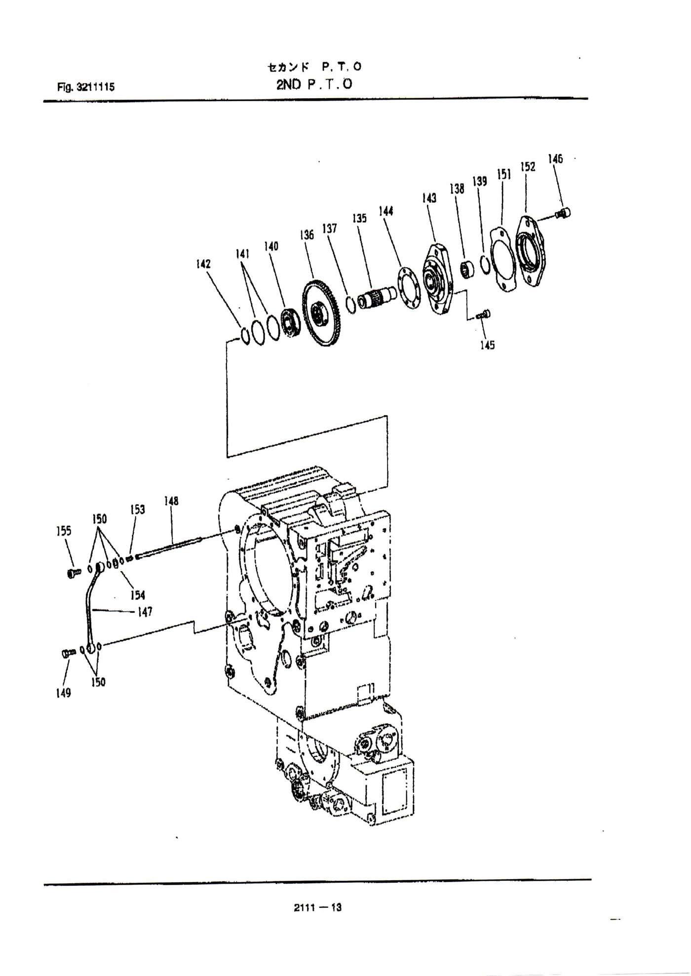 Parts for SHIBAURA FL335