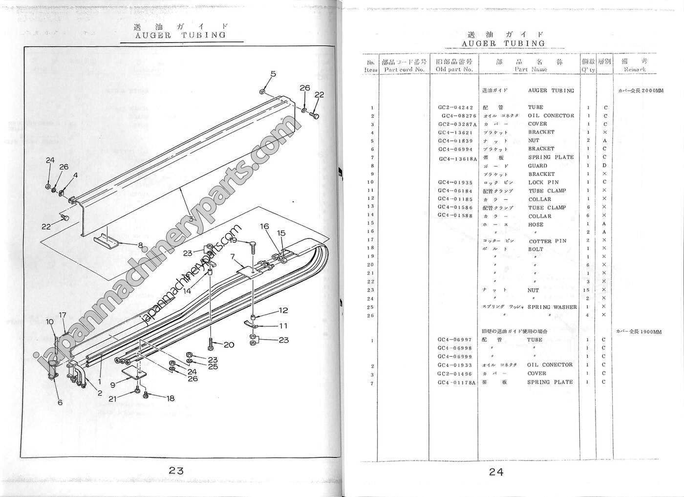 parts for aichi d704es