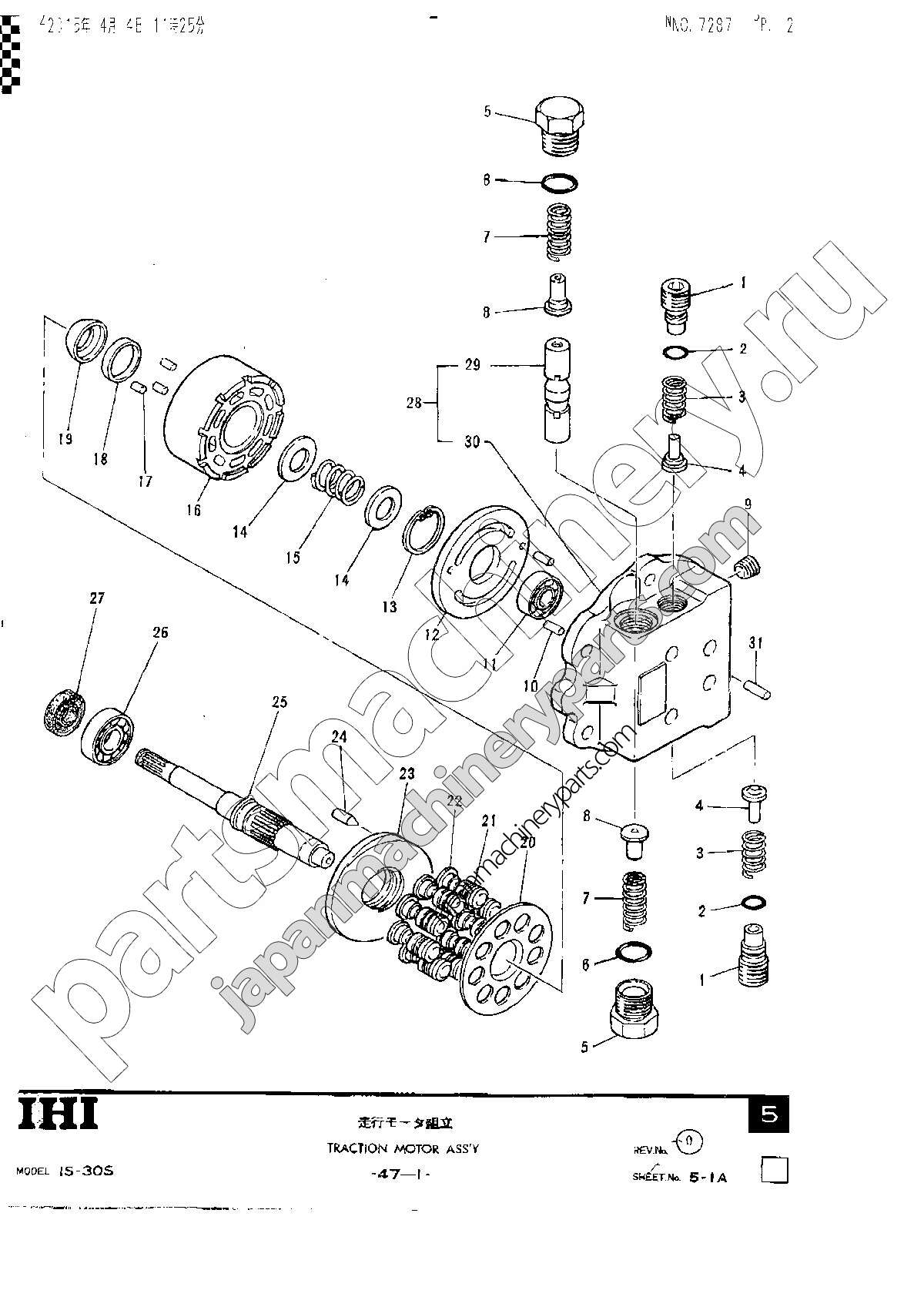 15BC8 Ihi Excavator Engine Parts Manual   Wiring LibraryWiring Library