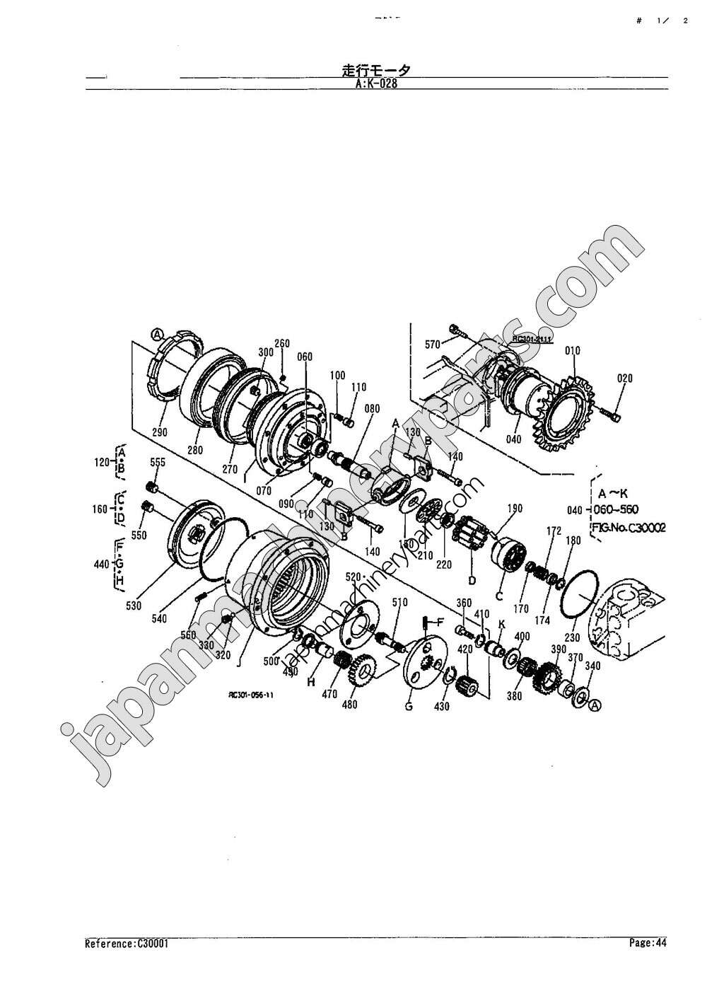 Parts for kubota k028 final drive pooptronica Images